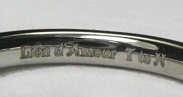 結婚指輪・刻印